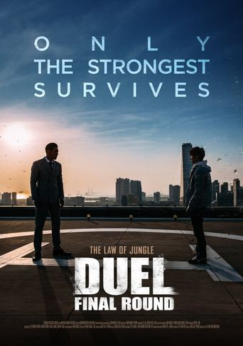 Duel: Final Round Poster