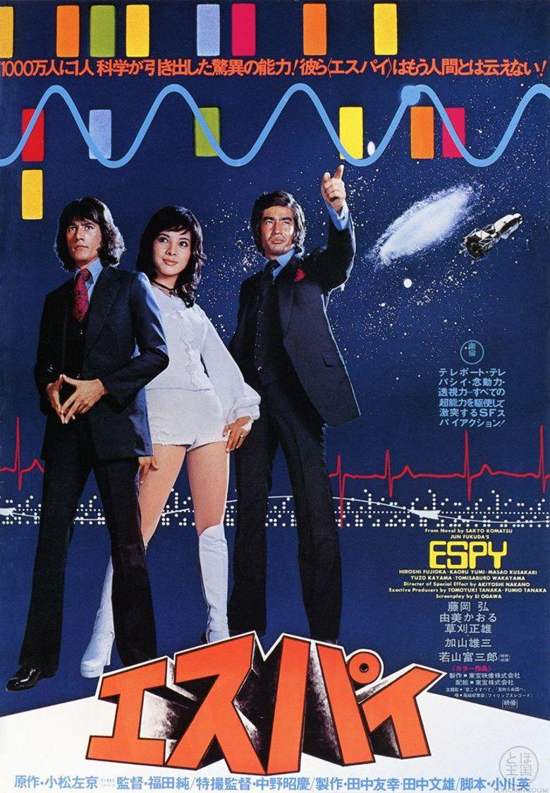 E.S.P./Spy Poster