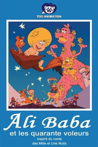 Ali Baba And The Forty Thieves Alibaba's Revenge Poster