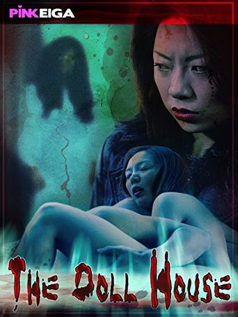 The Dollhouse Poster