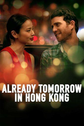 Already Tomorrow in Hong Kong Poster