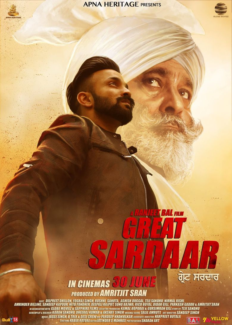 Great Sardaar Poster