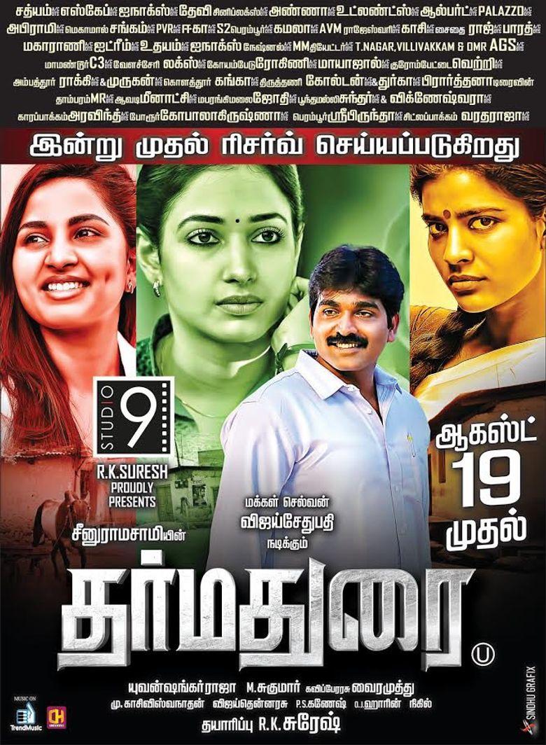 Dharmadurai Poster
