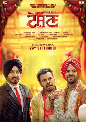 Teshan Poster