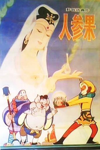 Ginseng Fruit Poster