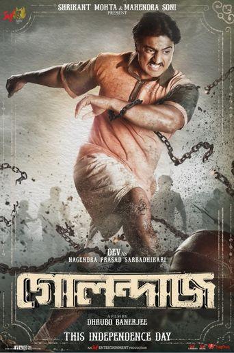 Golondaaj Poster