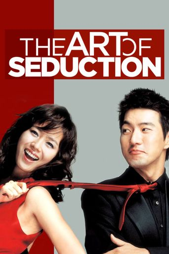 The Art of Seduction Poster