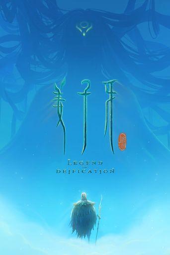 Jiang Ziya: The Legend of Deification Poster