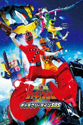 Ressha Sentai ToQger The Movie: Galaxy Line S.O.S. Poster
