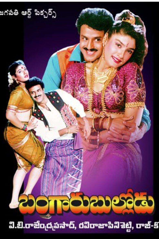 Bangaru Bullodu Poster