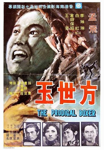 The Prodigal Boxer: The Kick of Death Poster