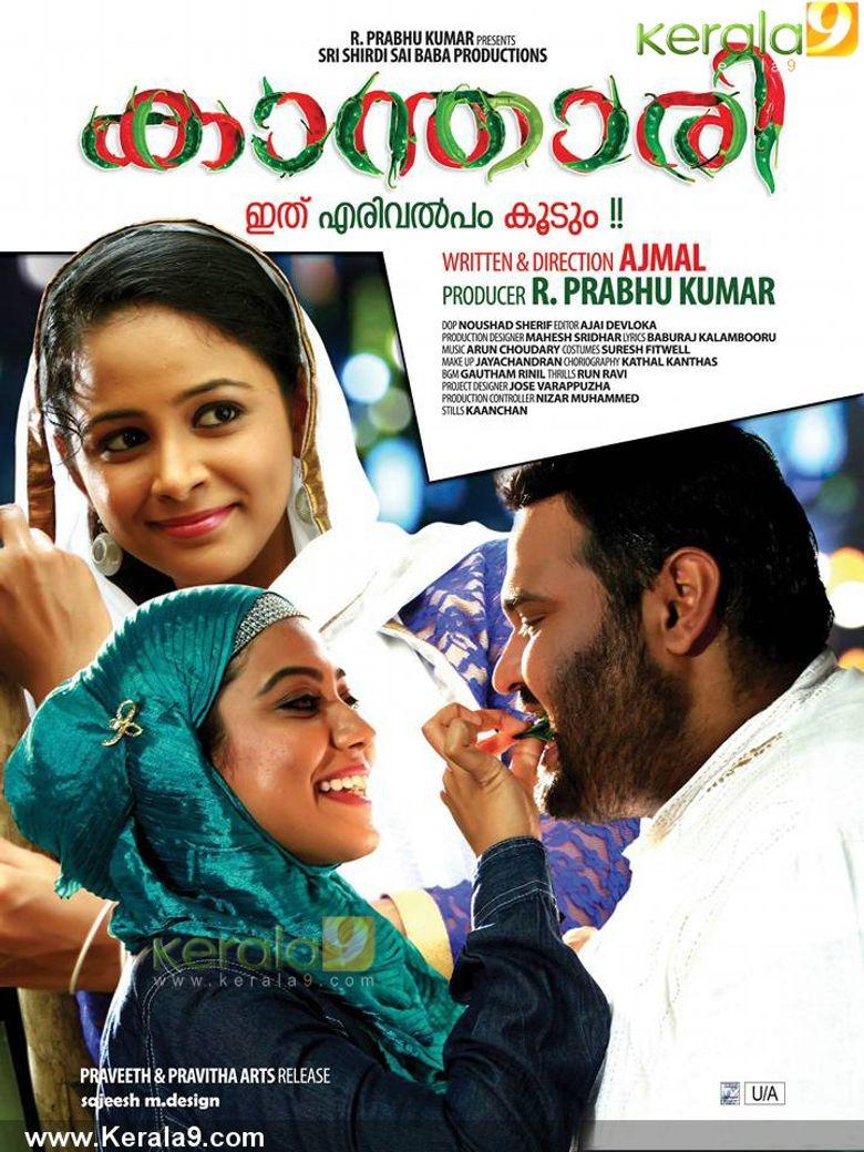 Kanthari Poster