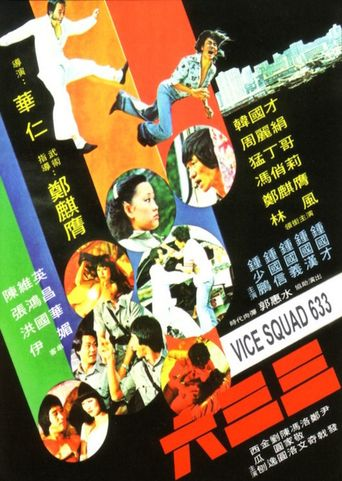 Vice Squad 633 Poster