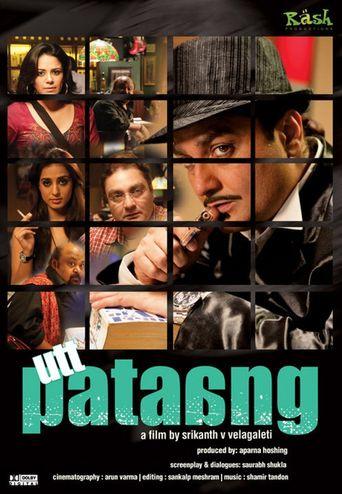 Utt Pataang Poster