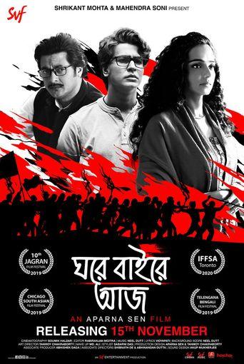 Ghawre Bairey Aaj Poster