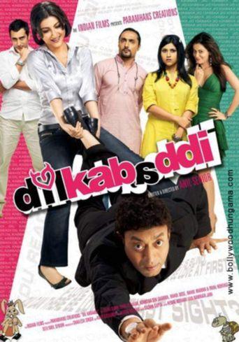 Dil Kabaddi Poster