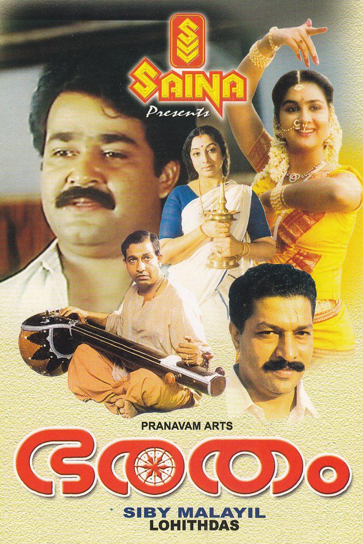 Bharatham Poster