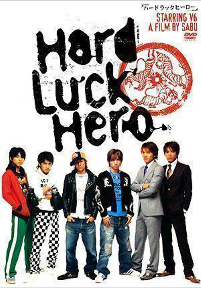 Hard Luck Hero Poster
