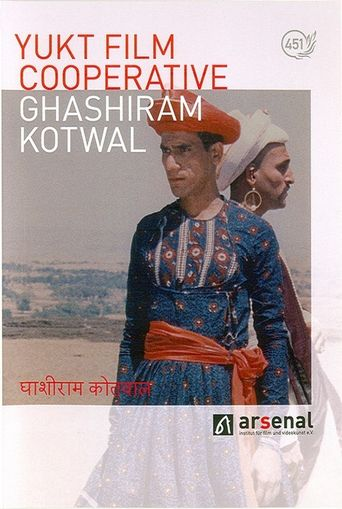 Ghashiram Kotwal Poster
