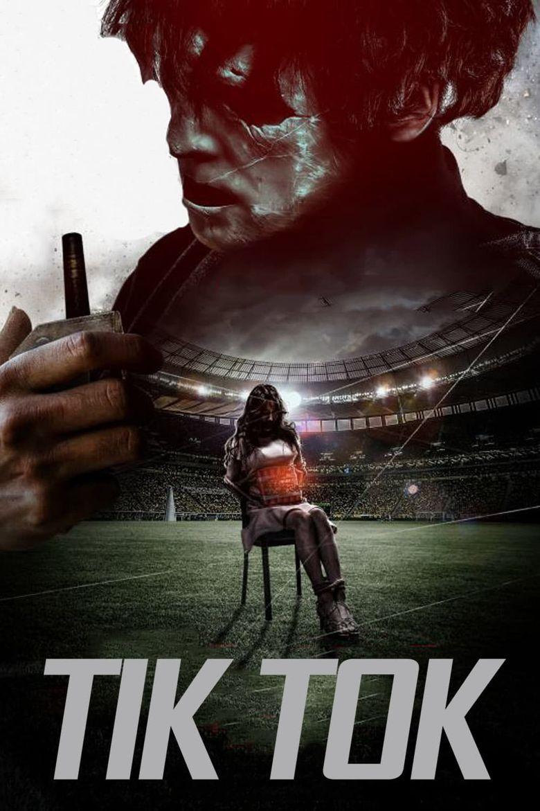 Tik Tok Poster