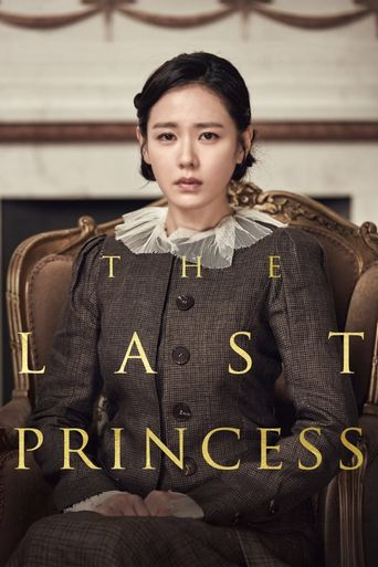 The Last Princess Poster