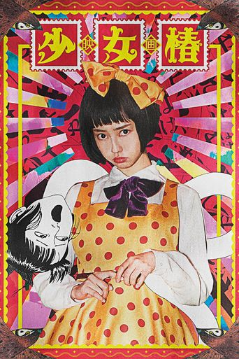 Midori Poster