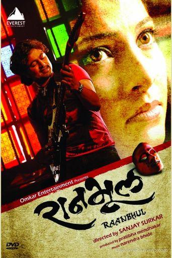 Ranbhool Poster