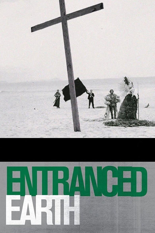 Entranced Earth Poster