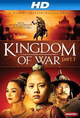 King Naresuan Poster