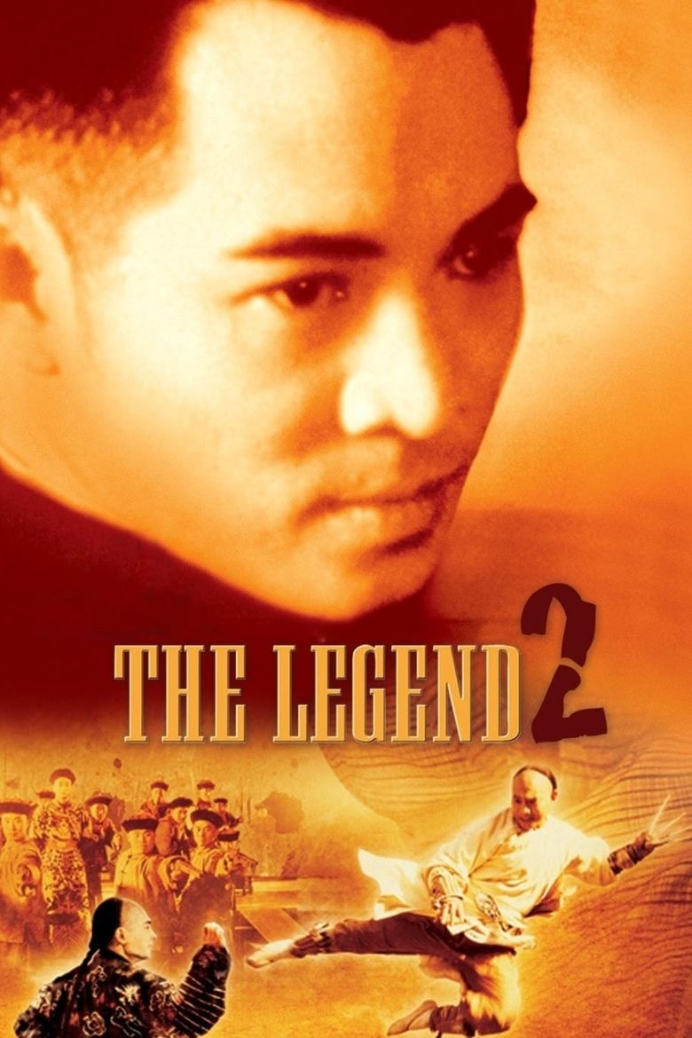 The Legend II Poster