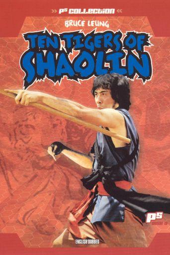 Ten Tigers of Shaolin Poster