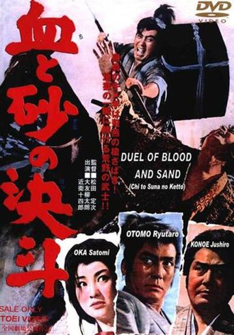 Duel of Blood and Sand Poster