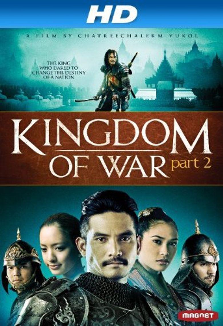 King Naresuan 2 Poster