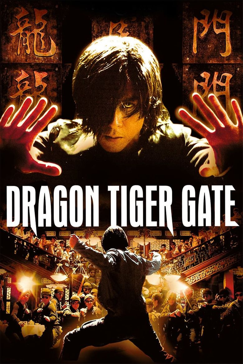 Dragon Tiger Gate Poster