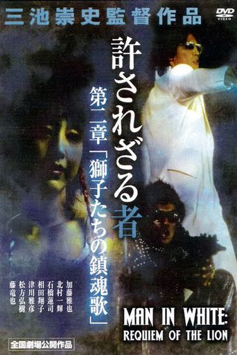 The Man in White Part 2: Requiem for the Lion Poster