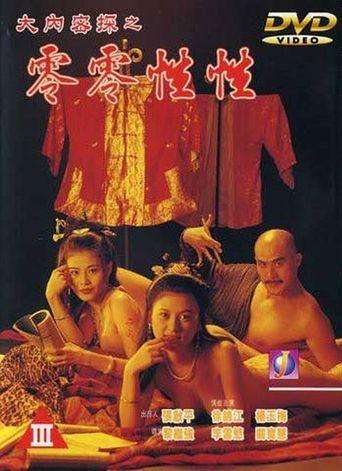 Yu Pui Tsuen III Poster