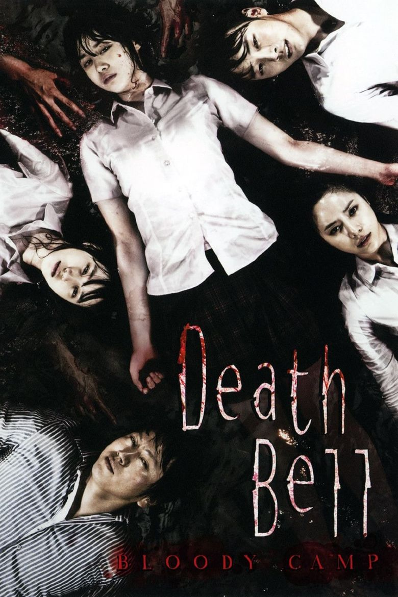 Death Bell 2 Poster
