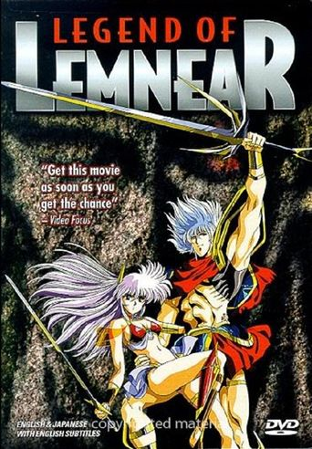 Legend of Lemnear Poster