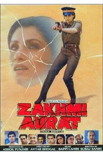 Zakhmi Aurat Poster