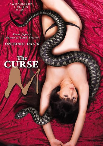 The Curse M Poster