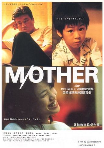 M/Other Poster