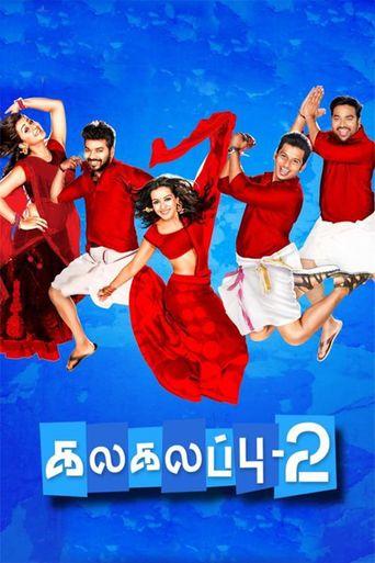 Kalakalappu 2 Poster