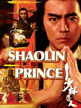 Shaolin Prince Poster