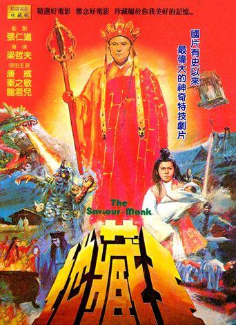 The Saviour Monk Poster