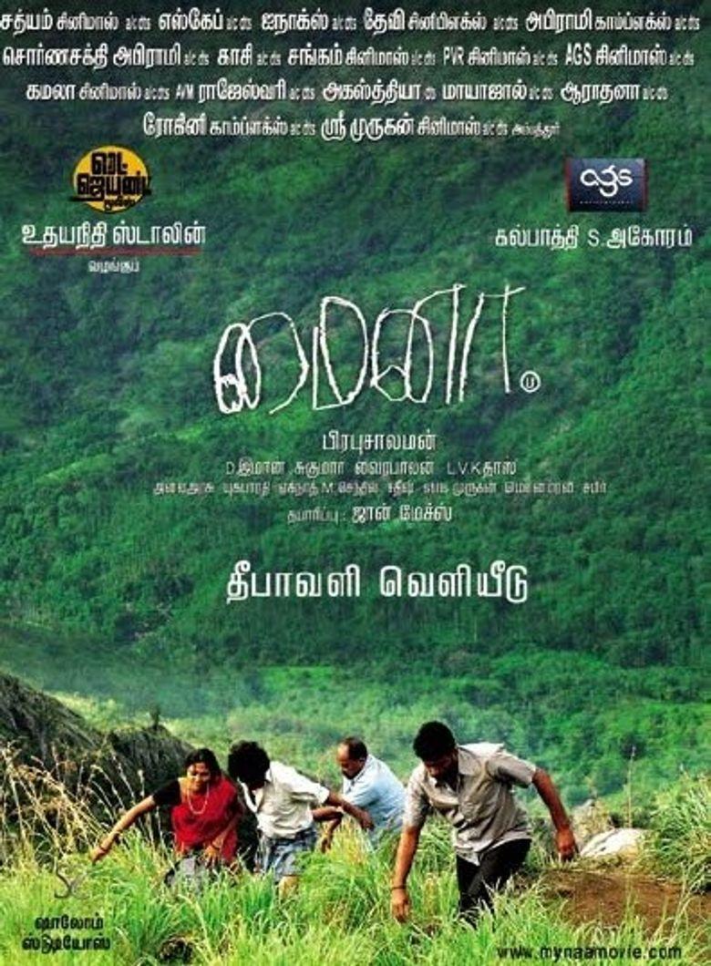 Mynaa Poster