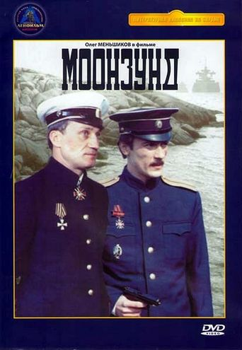 Moonzund Poster