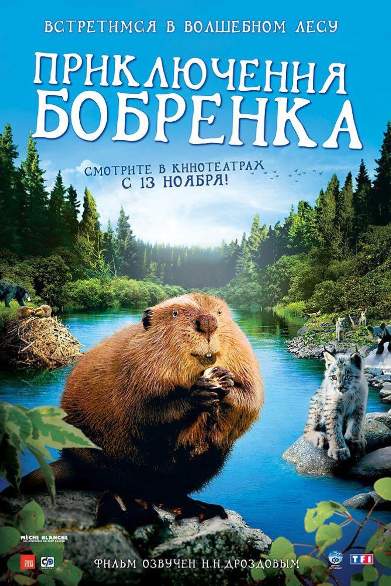 White Tuft the Little Beaver Poster