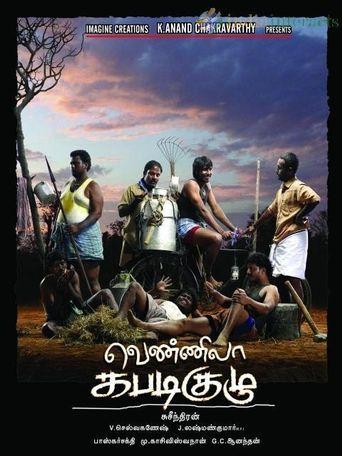 Vennila Kabadi Kuzhu Poster
