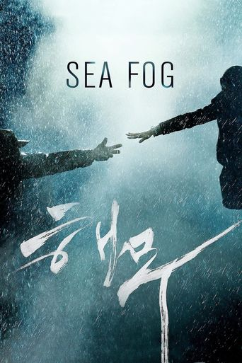 Watch Sea Fog