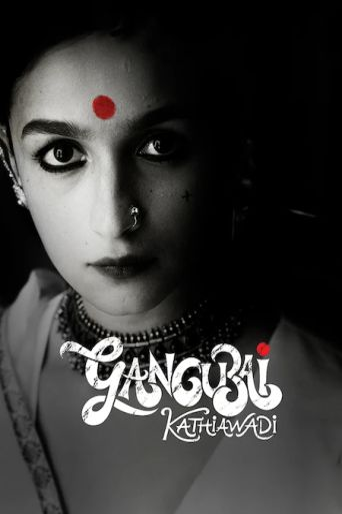 Gangubai Kathiawadi Poster